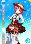 blush character_name dress gloves hat love_live!_school_idol_festival love_live!_school_idol_project nishikino_maki redhead short_hair smile violet_eyes