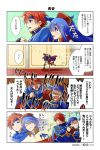 1girl 3boys 4koma anger_vein angry armor bandanna bare_shoulders blue_armor blue_eyes blue_hair boots cape capelet comic dialogue_box distant dress eliwood_(fire_emblem) empty_eyes father_and_daughter father_and_son fire_emblem fire_emblem:_fuuin_no_tsurugi fire_emblem_heroes floating_hair gradient gradient_background hallway hat headband hector_(fire_emblem) highres itagaki_hako jewelry lilina locked_arms long_hair long_sleeves looking_back miniskirt multiple_boys neck_ring nintendo official_art redhead roy_(fire_emblem) running shoulder_armor signature simple_background skirt sound_effects speech_bubble speed_lines thigh-highs thigh_boots translation_request