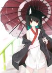 1girl :o absurdres animal_ear_fluff animal_ears aqua_hair bangs bare_shoulders black_hair blurry blurry_foreground commentary_request depth_of_field ear_down eyebrows_visible_through_hair fox_ears hair_between_eyes highres holding holding_umbrella japanese_clothes kimono long_hair long_sleeves looking_at_viewer mm2k multicolored_hair off_shoulder open_clothes oriental_umbrella original parted_lips petals pinky_out railing red_eyes red_umbrella solo standing two-tone_hair umbrella white_kimono wide_sleeves