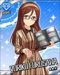 black_eyes blush book brown_hair character_name dress furusawa_yoriko glasses idolmaster idolmaster_cinderella_girls long_hair smile stars