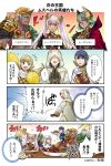 2boys 4koma 6+girls alfonse_(fire_emblem) androgynous apron armor bangs bare_chest bare_shoulders blonde_hair blue_eyes blush braid bread breasts butter cape checkered checkered_background closed_mouth comic dark_skin dark_skinned_male dialogue_box earrings feather_trim fire_emblem fire_emblem_heroes floral_background food gloves gradient gradient_hair green_eyes green_hair gun gunnthra_(fire_emblem) hair_ornament hand_on_own_shoulder headdress helbindi_(fire_emblem_heroes) highres hood hooded_jacket jacket jewelry laegjarn_(fire_emblem_heroes) laevateinn_(fire_emblem_heroes) long_hair multicolored_hair multiple_boys multiple_girls name_tag nintendo o_o official_art orange_hair pink_hair plate pom_poms scar sharena short_hair siblings signature simple_background sisters smille steak summoner_(fire_emblem_heroes) suzuka_(rekkyo) sweatdrop talking tiara turkey_(food) twintails weapon white_hair ylgr_(fire_emblem_heroes)