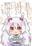 1girl :< absurdres animal_ears azur_lane bangs blue_dress blue_sleeves blush bow chibi detached_sleeves dress eyebrows_visible_through_hair food hair_between_eyes hair_bow highres holding holding_plate karinto_yamada laffey_(azur_lane) long_hair parted_lips plate puffy_short_sleeves puffy_sleeves rabbit_ears red_bow red_eyes sailor_collar sailor_dress short_sleeves silver_hair sleeveless sleeveless_dress solo translation_request triangle_mouth twintails twitter_username upper_body very_long_hair white_sailor_collar
