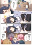 /\/\/\ 1boy 4girls :x =_= admiral_(kantai_collection) ahoge akebono_(kantai_collection) bell black_hair blue_sailor_collar blush box breasts camera comic flower hair_bell hair_between_eyes hair_bobbles hair_flower hair_ornament highres holding holding_camera jingle_bell kantai_collection large_breasts long_hair long_sleeves military military_uniform multiple_girls naval_uniform oboro_(kantai_collection) open_mouth pink_flower pink_hair purple_hair sailor_collar sazanami_(kantai_collection) school_uniform serafuku short_hair short_sleeves side_ponytail speech_bubble sweat sweatdrop translation_request twintails uniform ushio_(kantai_collection) window yume_no_owari