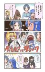 4koma 5girls :o absurdres animal animal_ears asari_nanami bangs bare_shoulders bikini black_hairband black_jacket black_legwear blazer blonde_hair blue_bikini blue_eyes blue_hair blue_jacket breasts brown_hair cat_ears cellphone collared_shirt comic commentary_request diagonal-striped_neckwear diagonal_stripes emphasis_lines eye_contact eyebrows_visible_through_hair fang fish_hair_ornament flower glasses green_eyes green_neckwear hair_flower hair_ornament hair_over_one_eye hairband hayami_kanade highres holding holding_cellphone holding_phone idolmaster idolmaster_cinderella_girls jacket kemonomimi_mode kurosaki_chitose long_hair long_sleeves looking_at_another maekawa_miku medium_breasts mole mole_under_eye multiple_girls neck_ribbon necktie one_side_up open_mouth parted_bangs parted_lips phone pink_bikini pink_flower pink_ribbon pizzasi profile purple_jacket red-framed_eyewear ribbon shark shark_costume sharp_teeth shirt sitting striped striped_neckwear sunazuka_akira surgical_mask sweat sweater_vest swimsuit teeth thigh-highs translation_request twintails v-shaped_eyebrows very_long_hair white_shirt yellow_eyes