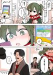 ! 1boy 1girl absurdres bag black_hair blush cellphone charging coat comic facial_hair fang green_eyes green_hair handbag highres igarashi_futaba_(shiromanta) medium_hair mustache office_lady overcoat phone ponytail salaryman scarf senpai_ga_uzai_kouhai_no_hanashi shiromanta shiromanta_(character) short_hair smartphone spoken_exclamation_mark