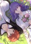 1boy 1girl arm_behind_head black_ribbon black_sleeves blue_flower brown_eyes brown_hair collarbone day dress emiya_shirou eyebrows_visible_through_hair fate/stay_night fate_(series) flower from_above grass hair_between_eyes hair_ribbon highres holding holding_flower jacket long_hair long_sleeves looking_at_viewer lying matou_sakura on_back open_clothes open_jacket open_mouth orange_flower outdoors purple_flower purple_hair red_ribbon rei_no_himo ribbon shiguru shirt short_sleeves spiky_hair violet_eyes white_dress white_flower white_jacket white_shirt yellow_flower