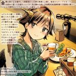 1girl alcohol alternate_costume beer blush brown_hair buttons colored_pencil_(medium) commentary_request cup dated food green_shirt grey_eyes hairband headgear hiei_(kantai_collection) holding holding_cup kantai_collection kirisawa_juuzou long_sleeves numbered plaid plaid_shirt shirt short_hair smile solo traditional_media translation_request twitter_username