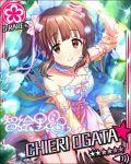 blush brown_eyes brown_hair character_name drees hori_yuko idolmaster idolmaster_cinderella_girls long_hair smile stars twintails