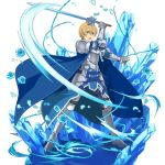 1boy armored armored_boots black_pants blonde_hair blue_eyes blue_flower blue_rose blue_rose_sword blue_skirt boots eugeo faulds flower gauntlets hair_between_eyes highres ice male_focus official_art open_mouth outstretched_arm pants plant rose shoulder_armor skirt solo spaulders sword_art_online transparent_background vines