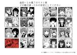 6+girls akatsuki_(kantai_collection) akebono_(kantai_collection) angry aoba_(kantai_collection) comic eyebrows_visible_through_hair greyscale hair_between_eyes haruna_(kantai_collection) hibiki_(kantai_collection) i-168_(kantai_collection) i-19_(kantai_collection) i-58_(kantai_collection) i-8_(kantai_collection) ikazuchi_(kantai_collection) inazuma_(kantai_collection) kaga_(kantai_collection) kantai_collection kongou_(kantai_collection) kuma_(kantai_collection) long_hair monochrome multiple_girls murakumo_(kantai_collection) murasame_(kantai_collection) nagato_(kantai_collection) notice_lines prinz_eugen_(kantai_collection) remodel_(kantai_collection) ryuujou_(kantai_collection) satsuki_(kantai_collection) scared sendai_(kantai_collection) shigure_(kantai_collection) shimakaze_(kantai_collection) shiranui_(kantai_collection) shiratsuyu_(kantai_collection) short_hair shoukaku_(kantai_collection) souryuu_(kantai_collection) suzuya_(kantai_collection) tenryuu_(kantai_collection) ushio_(kantai_collection) yua_(checkmate) yuubari_(kantai_collection) yuudachi_(kantai_collection)