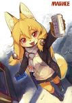 1girl absurdres alcohol animal_ears arm_up artist_name beer beer_can bell black_coat black_footwear black_legwear black_skirt blonde_hair borrowed_character can coat duffel_coat fang foreshortening fox_ears fox_tail from_above furry furugitsune grey_scarf hair_ornament highres holding jingle_bell kneehighs long_hair looking_up magiace offering open_mouth original outdoors red_eyes scarf shoes skirt smile solo sweater tail white_sweater