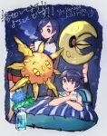 2boys :o black_eyes black_hair bottle closed_eyes creature creatures_(company) cup dual_persona floating flower game_freak gen_3_pokemon hair_between_eyes highres holding holding_cup kihiro_(pixiv15798613) lunatone lying male_focus multiple_boys nintendo on_stomach pokemon pokemon_(creature) pokemon_(game) pokemon_sm pun shirt sitting solrock star translation_request water you_(pokemon)