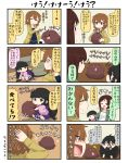 >_< 4girls 4koma arms_up bangs black_hair blunt_bangs brown_eyes brown_hair chibi clenched_hand closed_eyes coat comic commentary_request dress feeding food green_eyes hair_between_eyes hair_ornament hairclip hands_up highres japanese_clothes kimono long_hair long_sleeves multiple_girls onigiri open_mouth original pink_kimono reiga_mieru severed_hair shaded_face shiki_(yuureidoushi_(yuurei6214)) short_hair shouting sleeveless sleeveless_dress smile surprised sweatdrop translation_request wide_sleeves yellow_eyes youkai yuureidoushi_(yuurei6214)