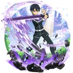 1boy black_eyes black_hair black_jacket black_pants highres holding holding_sword holding_weapon jacket kirito long_sleeves looking_at_viewer male_focus official_art pants shiny shiny_hair solo sword sword_art_online transparent_background weapon