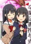 2girls :d ^_^ bangs black_cardigan black_hair blazer blue_jacket blurry blurry_background blush brown_cardigan brown_hair cardigan character_request cherry_blossoms chijou_noko chikanoko closed_eyes closed_eyes collared_shirt commentary_request depth_of_field dress_shirt eyebrows_visible_through_hair flower hair_ornament highres jacket long_hair long_sleeves multiple_girls open_cardigan open_clothes open_mouth petals pink_flower pleated_skirt ragho_no_erika red_flower red_rose rose sailor_collar shirt short_hair skirt sleeves_past_wrists smile strapless translation_request tree tubetop very_long_hair wavy_mouth white_flower white_rose white_sailor_collar white_serafuku white_shirt white_skirt