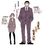 1girl belt blush business_suit closed_eyes coat collared_shirt commentary_request dress_shirt facial_hair formal green_eyes green_hair grin hands_in_pockets height_difference highres igarashi_futaba_(shiromanta) jacket loafers medium_hair necktie office_lady overcoat pantyhose partially_translated pencil_skirt ponytail salaryman senpai_ga_uzai_kouhai_no_hanashi shirt shoes shunsuke singlet skirt skirt_suit smile stubble suit takeda_harumi_(shiromanta) translation_request