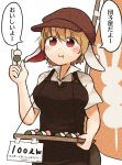 1girl animal_ears apron banner blonde_hair blush breasts brown_apron commentary dango eating flat_cap floppy_ears food hat highres holding holding_tray kyoukei_usagi nobori rabbit_ears red_eyes ringo_(touhou) sanshoku_dango short_hair sign solo touhou translated tray wagashi white_background