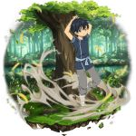 1boy against_tree arms_behind_head arms_up black_eyes black_hair black_shirt day full_body grey_pants hair_between_eyes highres kirito lake looking_at_viewer male_focus official_art outdoors pants shirt short_sleeves smile solo standing sword_art_online transparent_background tree