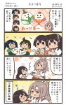 >_< +++ 4koma 5girls :d =_= akagi_(kantai_collection) blue_hair blush brown_hair chibi chibi_inset comic commentary_request flying_sweatdrops food green_hakama green_kimono hachimaki hair_between_eyes hakama hakama_skirt headband high_ponytail highres hiryuu_(kantai_collection) holding holding_food japanese_clothes kaga_(kantai_collection) kantai_collection kimono light_brown_hair long_hair megahiyo multiple_girls one_eye_closed open_mouth red_hakama short_hair side_ponytail smile souryuu_(kantai_collection) speech_bubble tasuki translation_request twintails twitter_username v-shaped_eyebrows white_kimono yellow_kimono zuihou_(kantai_collection)