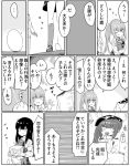 1boy admiral_(kantai_collection) asashio_(kantai_collection) baby comic dress egg greyscale hair_ribbon hat hatching kantai_collection kasumi_(kantai_collection) long_hair long_sleeves military military_uniform monochrome naval_uniform pacifier paper pinafore_dress ribbon school_uniform side_ponytail translation_request uniform zeroyon_(yukkuri_remirya)