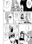 2girls akagi_(kantai_collection) aquila_(kantai_collection) comic hair_ornament hairclip hakama_skirt high_ponytail highres japanese_clothes kantai_collection kneeling long_hair masukuza_j monochrome multiple_girls muneate petting sitting straight_hair table translation_request wavy_hair