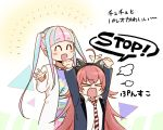 2girls :d =3 ^_^ ahoge arms_up bang_dream! bangs blazer blue_hair blunt_bangs blush cat_ear_headphones chu2_(bang_dream!) clenched_hands closed_eyes closed_eyes collared_shirt gana_(mknumi) hands_up headphones jacket jewelry labcoat long_sleeves multicolored_hair multiple_girls necklace necktie open_mouth pareo_(bang_dream!) pink_hair print_legwear redhead shirt smile streaked_hair striped striped_neckwear t-shirt two-tone_hair white_shirt
