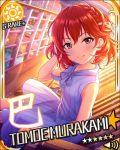 black_eyes blush character_name dress idolmaster_cinderella_girls idolmster murakami_tomoe redhead short_hair smile stars