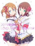 10s 2015 2girls a-1_pictures amami_haruka animelo_summer_live ascii_media_works bandai bokura_wa_ima_no_naka_de bushiroad commentary commentary_request copyright_name dated english_text flower hair_flower hair_ornament hand_holding idolmaster idolmaster_(classic) kousaka_honoka love_live! love_live!_school_idol_project multiple_girls namco open_mouth sunrise_(studio) tenjin_(ahan) tokyo_mx trait_connection