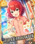 black_eyes blush character_name dress idolmaster idolmaster_cinderella_girls murakami_tomoe redhead short_hair smile stars