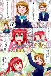 6+girls absurdres comic commentary commentary_request crying heruhiwe_(ymw_hel) high_five highres hoshizora_rin koizumi_hanayo kunikida_hanamaru kurosawa_ruby love_live! love_live!_school_idol_project love_live!_sunshine!! motion_lines multiple_girls nishikino_maki otonokizaka_school_uniform school_uniform trait_connection translation_request tsushima_yoshiko uranohoshi_school_uniform wavy_mouth