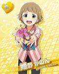 brown_hair character_name dress green_eyes himeno_kanon idolmaster idolmaster_side-m short_hair smile