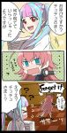 >_< ... 2girls :d =3 ? ahoge bang_dream! bangs black_border blue_eyes blue_hair blunt_bangs blush border cat_ear_headphones checkered checkered_floor chu2_(bang_dream!) comic embarrassed flying_sweatdrops gana_(mknumi) hair_bobbles hair_ornament headphones headphones_around_neck long_hair multicolored_hair multiple_girls open_mouth papers pareo_(bang_dream!) pink_hair red_eyes sidelocks smile square_mouth streaked_hair translation_request twintails v-shaped_eyebrows very_long_hair walking_away wavy_mouth