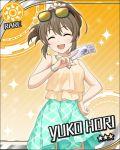blush brown_hair character_name closed_eyes dress hori_yuko idolmaster idolmaster_cinderella_girls long_hair smile stars
