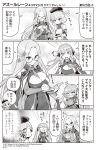 /\/\/\ 3girls 4koma :d :o ^_^ adjusting_eyewear armband azur_lane bare_shoulders beret between_breasts blush book bow braid breasts cleavage cleavage_cutout closed_eyes closed_mouth comic commentary_request detached_sleeves dress emphasis_lines essex_(azur_lane) faceless faceless_female glasses gloves greyscale hair_bow hair_ornament hair_ribbon hat highres holding holding_book holding_pen hori_(hori_no_su) iron_cross large_breasts long_hair long_sleeves medium_breasts monochrome multiple_girls nose_blush official_art open_book open_mouth parted_lips pen ribbon semi-rimless_eyewear shangri-la_(azur_lane) sleeveless sleeveless_dress smile snowflake_hair_ornament sparkle_background striped striped_bow sweat translation_request twintails under-rim_eyewear very_long_hair writing z23_(azur_lane)