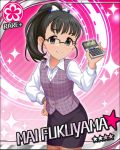 black_eyes black_hair blush calculator character_name dress fukuyama_mai glasses idolmaster idolmaster_cinderella_girls long_hair ponytail smile stars