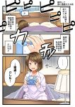 ... 1girl alarm_clock bed blush bob_cut brown_eyes brown_hair clock comic commentary_request indoors jewelry lamp long_sleeves niichi_(komorebi-palette) open_mouth original pajamas pillow purple_pajamas ring short_hair sleeping solo spoken_ellipsis translation_request under_covers waking_up