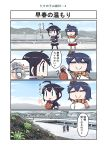 2girls 4koma ahoge bamboo_shoot black_hair black_serafuku blue_eyes braid building comic commentary_request crane day fingerless_gloves gloves hair_flaps hair_ornament hair_over_shoulder highres japanese_clothes kantai_collection multiple_girls neckerchief nontraditional_miko outdoors pleated_skirt red_neckwear remodel_(kantai_collection) scarf school_uniform seiran_(mousouchiku) serafuku shigure_(kantai_collection) short_hair single_braid skirt speech_bubble translation_request wide_sleeves yamashiro_(kantai_collection)