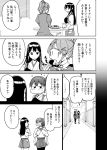 akagi_(kantai_collection) aquila_(kantai_collection) comic cup food hair_ornament hairclip hakama hakama_skirt hallway high_ponytail highres japanese_clothes kaga_(kantai_collection) kantai_collection long_hair masukuza_j monochrome multiple_girls muneate nontraditional_miko side_ponytail straight_hair translation_request walking wavy_hair