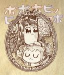 2girls :3 bangs black_eyes black_hair blunt_bangs bow closed_eyes eyebrows_visible_through_hair frame hair_bow hand_on_another's_head lamp long_hair long_sleeves monochrome multiple_girls no_nose pipimi poptepipic popuko short_hair sparkle t_atarou translation_request twintails