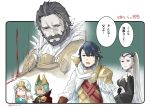 2boys 3girls alfonse_(fire_emblem) armor beard blonde_hair blue_eyes blue_hair closed_mouth dark_skin eir_(fire_emblem) facial_hair father_and_son feather_trim fire_emblem fire_emblem_heroes green_hair gunnthra_(fire_emblem) gustav_(fire_emblem) hair_ornament laegjarn_(fire_emblem_heroes) long_hair long_sleeves multicolored_hair multiple_boys multiple_girls mustache nintendo open_mouth pink_hair ponytail red_eyes robaco scar short_hair silver_hair translation_request twitter_username veil wide_sleeves