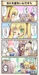 4koma 6+girls blonde_hair blush brown_hair character_name comic costume_request cresson_(flower_knight_girl) dress fennel_(flower_knight_girl) flower_knight_girl food_request green_eyes hair_ornament hair_ribbon hat henna_(flower_knight_girl) japanese_clothes kagami_(flower_knight_girl) kimono kuko_(flower_knight_girl) long_hair multiple_girls necktie orange_hair purple_hair purple_hat ribbon sailor_hat speech_bubble tagme translation_request tritonia_(flower_knight_girl) twintails veil very_long_hair white_hair yellow_eyes yukata |_|