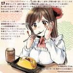 ! 1girl ahoge blush brown_eyes brown_hair collared_shirt colored_pencil_(medium) commentary_request cup dated food hair_ornament hair_ribbon hairclip holding holding_spoon kantai_collection kappougi kirisawa_juuzou long_hair long_sleeves mamiya_(kantai_collection) numbered pink_shirt red_ribbon ribbon shirt smile solo spoon traditional_media translation_request twitter_username