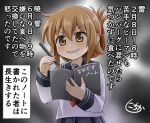 1girl blush brown_eyes brown_hair death_note death_note_(object) dress grin inazuma_(kantai_collection) kantai_collection nichika_(nitikapo) sailor_dress short_hair smile smirk solo