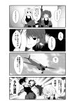 4girls =3 aircraft airplane anchor_hair_ornament assault_rifle boots breasts cleavage closed_eyes collarbone combat_knife comic covering_one_eye dodging dog_tags eyebrows_visible_through_hair firing greyscale gun hair_ornament hair_ribbon hairclip holding holding_gun holding_knife holding_weapon kaga_(kantai_collection) kantai_collection knife large_breasts long_hair looking_at_viewer monochrome motion_blur multiple_girls open_mouth pants prinz_eugen_(kantai_collection) remodel_(kantai_collection) ribbon rifle ryuujou_(kantai_collection) short_hair side_ponytail sweatdrop tank_top translation_request twintails weapon yua_(checkmate) yuudachi_(kantai_collection)