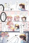>_< +_+ 0_0 3girls 4koma :d =_= animal_ear_fluff animal_ears azur_lane bangs bell black_footwear blue_shirt bow brown_hair candy cat_ears cat_girl cat_tail chibi closed_eyes closed_mouth comic commander_(azur_lane) commentary_request crying dog_ears dog_girl dog_tail ears_through_headwear eating emphasis_lines eyebrows_visible_through_hair fang food gloves hair_between_eyes hair_bow hair_ornament hair_ribbon hand_holding hat highres holding interlocked_fingers jacket jingle_bell kindergarten_uniform kisaragi_(azur_lane) lifebuoy lollipop long_hair long_sleeves lying military_hat military_jacket multiple_girls mutsuki_(azur_lane) on_back open_mouth outstretched_arms pants peaked_cap pink_hair pink_shirt pleated_skirt profile red_bow red_eyes red_ribbon ribbon sailor_collar school_hat shirt skirt smile swirl_lollipop tail tail_bell tail_bow tail_raised tears thigh-highs translation_request trembling turn_pale u2_(5798239) uzuki_(azur_lane) very_long_hair white_gloves white_hat white_jacket white_legwear white_pants white_sailor_collar white_skirt xd yellow_hat yellow_skirt
