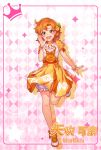1girl :d blush bow bracelet brown_eyes character_name checkered checkered_background full_body hair_bow highres idolmaster idolmaster_million_live! jewelry leg_up looking_at_viewer medium_skirt open_mouth orange_bow orange_hair polka_dot_skirt print_skirt red_ribbon ribbon short_hair short_sleeves shorts shorts_under_skirt skirt smile solo standing standing_on_one_leg striped striped_background white_shorts yabuki_kana yahankkwo yellow_skirt