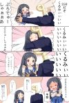 >_< 1girl 4koma :d ^_^ black_hair blue_dress blue_jacket blush bow breast_grab breasts brown_eyes brown_sweater closed_eyes closed_eyes comic commentary_request dress formal grabbing hair_bow highres hug idolmaster idolmaster_cinderella_girls jacket long_hair long_sleeves medium_breasts oonuma_kurumi open_mouth outstretched_arms p-head_producer pink_bow ribbed_sweater sleeveless sleeveless_dress smile suit sweat sweater tears translation_request u2_(5798239) very_long_hair wavy_mouth