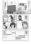 baseball baseball_bat baseball_cap baseball_helmet baseball_uniform character_request chart comic hat helmet highres kantai_collection major_league_baseball monochrome nikonikosiro nippon_professional_baseball scarf sendai_(kantai_collection) sportswear suzuya_(kantai_collection) translation_request twintails two_side_up zuikaku_(kantai_collection)