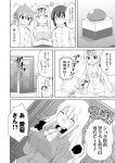 4girls admiral_(kantai_collection) admiral_(kantai_collection)_(cosplay) akebono_(kantai_collection) alternate_costume atago_(kantai_collection) bell beret comic commentary_request cosplay door flower fubuki_(kantai_collection) greyscale hair_bell hair_flower hair_ornament hair_ribbon hat highres jingle_bell kantai_collection long_sleeves low_ponytail masara military military_uniform monochrome multiple_girls naval_uniform pushbutton ribbon short_ponytail short_sleeves side_ponytail sidelocks translation_request uniform yuudachi_(kantai_collection)