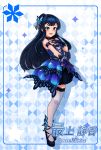 1girl :d arm_strap bangs blue_eyes blue_gloves blue_hair blue_skirt blush butterfly_hair_ornament character_name checkered checkered_background collarbone floating_hair full_body gloves hair_ornament highres idolmaster idolmaster_million_live! layered_skirt long_hair looking_at_viewer miniskirt mogami_shizuka open_mouth skirt sleeves smile solo standing striped striped_background thigh-highs very_long_hair white_legwear yahankkwo zettai_ryouiki